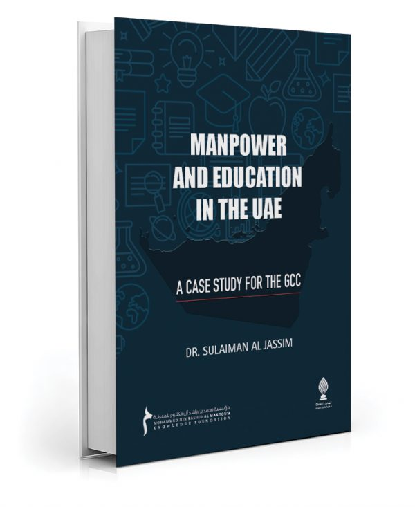 Manpower and Education in the UAE